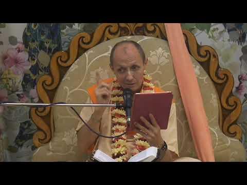 Шримад Бхагаватам 5.12.9 - Бхакти Ананта Кришна Госвами