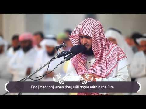 Salman Al Utaybi | Beautiful Recitation of Quran