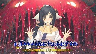 Utawarerumono: Mask of Deception First Gameplay