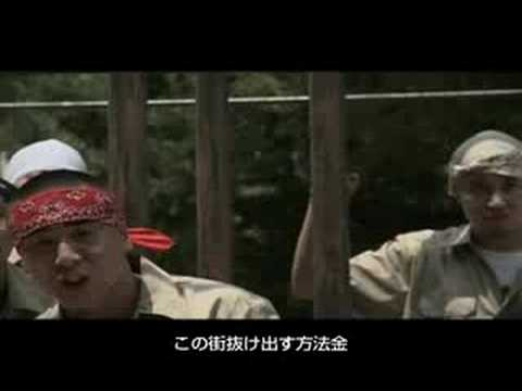 Anarchy - Fate (日本語字幕版)MVA09 BEST HIP HOP VIDEO 受賞作品