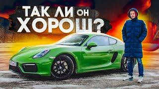 Что изменилось с момента покупки? Porsche Cayman, часть 2