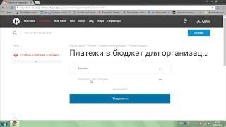 оплата налогов через Капси (Kaspi.kz), оплата налогов ИП