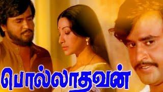 Polladhavan Full Movie HD