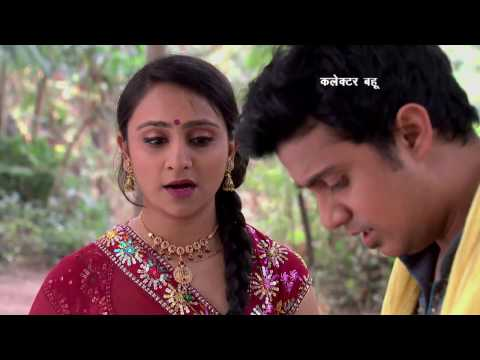 Collector Bahu Ep#6
