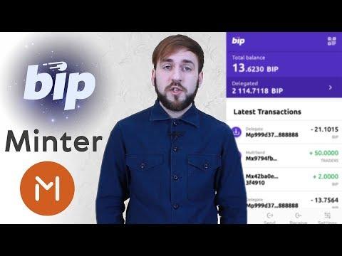Бип Минтер обзор криптовалюты - Bip Minter