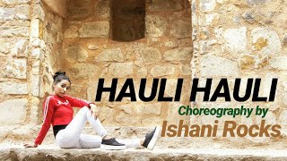HAULI HAULI : De De Pyaar De | Ajay Devgn , Tabu, Rakul | Neha Kakkar , Garry Sandhu | Ishani Rocks mp3 song download
