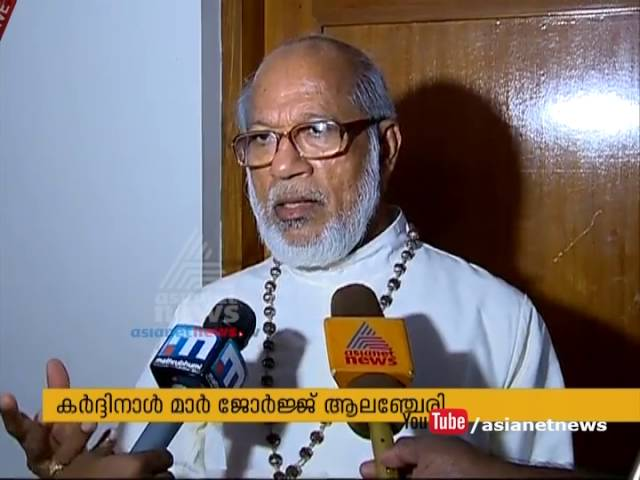 Cardinal Mar George Alencherry welcomes Uniform civil code