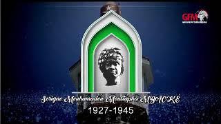 Portrait de Serigne Mouhamadou Moustapha MBACKE(1927-1945)