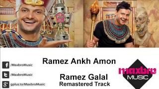 Ramez Galal - Ramez