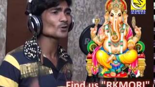 DEVA RE DEVA JAY GANESH DEVA RE DEVA JAY GANESH  SONG by Rk Mori