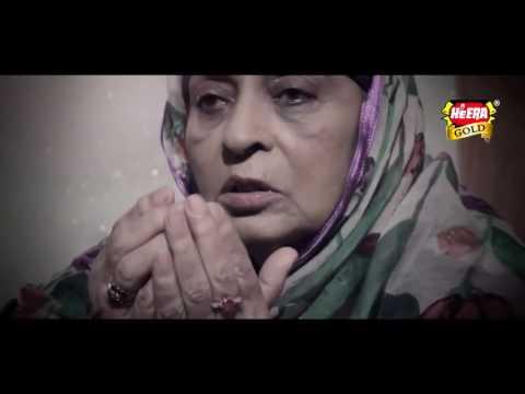 Humko Bulana Ya Rasool Allah Hafiz Tahir Qadri 2015