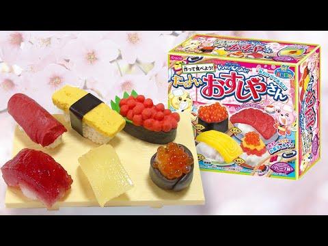 ของเล่นญี่ปุ่นกินได้ ชุดทำข้าวปั้นซูชิ Popin Cookin Sushi