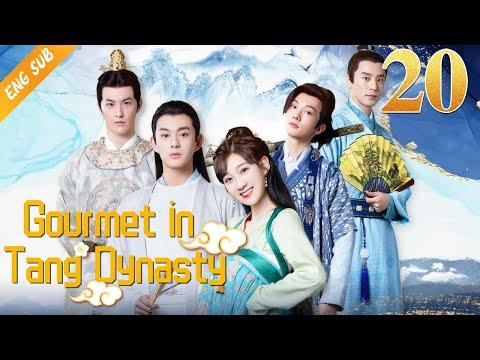 [Eng Sub] Gourmet in Tang Dynasty EP 20 (Li Zixuan, Liu Runnan) 🍰大唐小吃货🍰