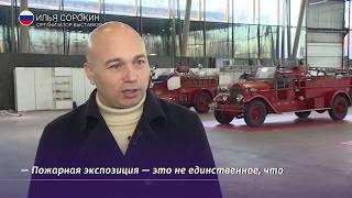 Известия. Новости. «Олдтаймер Галерея» пройдет в Сокольниках