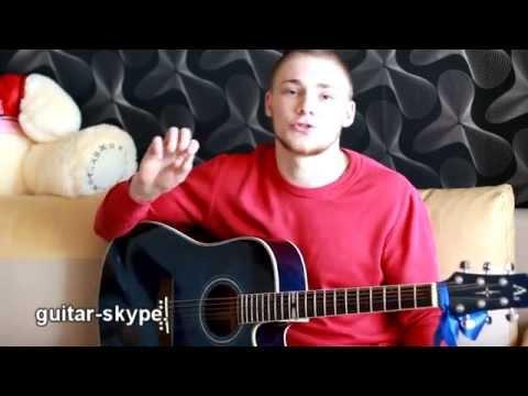 Как быстро научиться играть на гитаре? Рабочая методика...