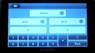 Навигация Prology iMAP 630Ti