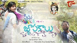 Prema Nee Gnapakalu || Latest Telugu Short Film 2017 || By Janardhan Ulla