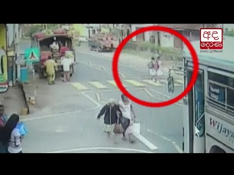 CCTV footage of O/Level students run-over on Badulla-Colombo main road