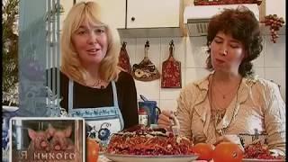 Я никого не ем | Торт с грецкими орехами | Вегетарианские рецепты
