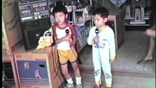 1985.08.30童年卡啦OK歡唱 (1-3)片長:DVD  6分38秒.m2p