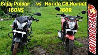 Bajaj Pulsar 160NS vs Honda CB Hornet 160R Comparison - हिन्दी में