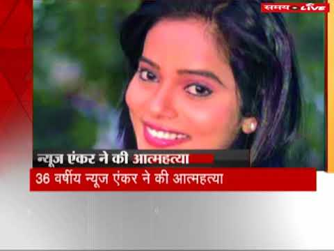 Telugu News Channel Anchor committed suicide in Hyderabad