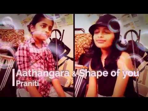 Shape Of You ... New Version. The Young Talent From Tamil.