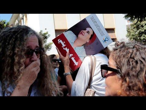 ملك المغرب محمد السادس يصدر عفوا عن الصحافية هاجر الريسوني وخطيبها  - نشر قبل 4 ساعة