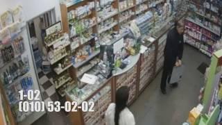Տեսագրող սարքն արձանագրել է դեղատան կողոպուտը