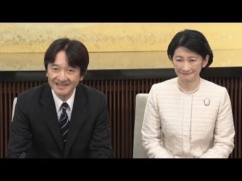眞子さまの婚約、現状では「できない」 秋篠宮さま言及