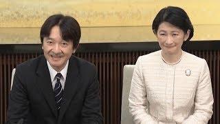 11月30日の誕生日を前に、紀子さまとともに記者会見した秋篠宮さま。...