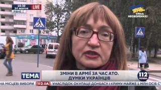 Как изменилась армия за время АТО Мнения жителей Ровно(, 2015-10-14T09:58:16.000Z)
