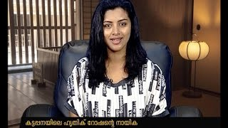Interview with actress Lijomol jose 04/01/16
