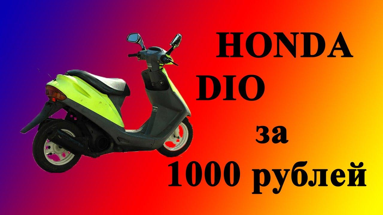 Магазин скутер сити продает уже много лет китайские скутеры брендов таких как stels, honling, kymco, nexus, sym, jialing в москве и т. Д. Вы можете купить новые скутеры 50 или 125 кубов объема двигателя все они прошли полную предпродажную подготовку.