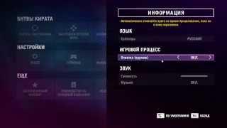 Far Cry 4 Отличие Лицензии и Репака