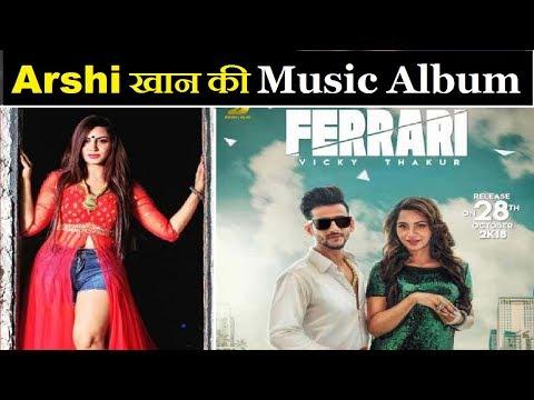 हिना के बाद अर्शी का भी Punjabi Industry में Debut | Arshi Khan Punjabi Album | Farari | FCN
