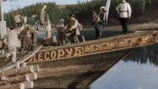 Волга-Волга   Молодежная