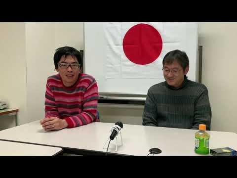「日本第一党」富山県本部長&石川県本部長 (予定) ご挨拶
