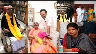 karunanidhi family photos | wife,sons,daughter,members,history,assets,chart,wiki,age,gusa gusalu