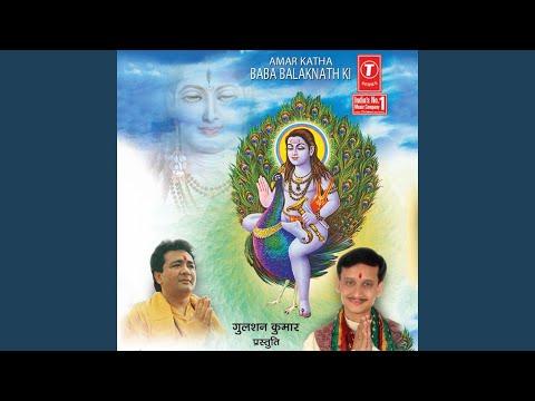 Shiv Bhagat Baba Balaknath Ki Amar Itihaas