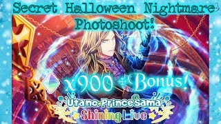 ♱Utapri: Spooky Scary Ghost Brothers Part 1!♱