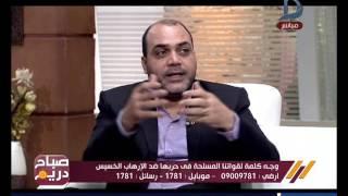 صباح دريم | الكاتب الصحفى محمد الباز يحكي تفاصيل موجعة عن «سيد الشهداء» أحمد المنيسي