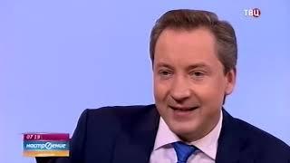 Ваш первый шаг к успеху Роман Василенко Телеканал ТВЦ