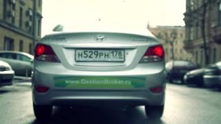 «Гестион» — Таможенный представитель(, 2013-04-14T02:54:46.000Z)