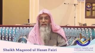 kya eid e milaad un nabi ﷺ mohabbat ki daleel hai ? by shk maqsood ul hasan faizi