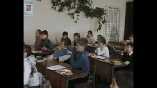 Парная работа на уроке в 4 кл. (2-я часть)