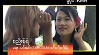 စည္းနံရံ(Rakhine song)