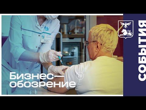 Сотрудники сети предприятий общественного питания «Оранжевый остров» прошли вакцинацию