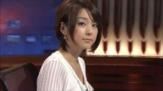女子アナ史上もっとも色っぽい女子アナとして有名な、秋元優里(34歳)。...