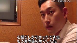 """【バスケットボール】特集 日本で""""ただ1人""""のプロレフェリーに密着!大手銀行員からレフェリーの道へ!エリート街道を捨てた理由とは!?"""